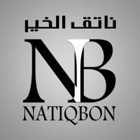 @natiqbon