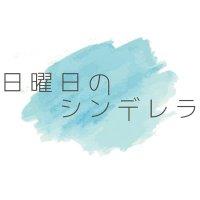 @gakuen_un_pr