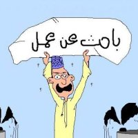 @alahsajob
