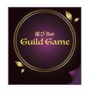 遊びBar GuildGame
