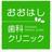 @oohashishika
