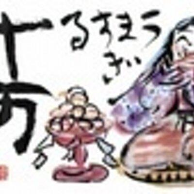 tatsu-1484 | Social Profile