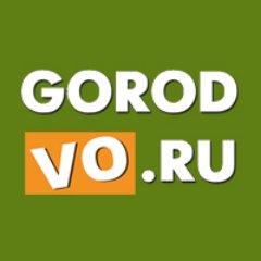 GorodVO (@GorodVo)