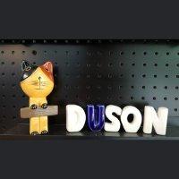 @duson337