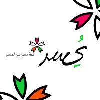 @yusr_taawon