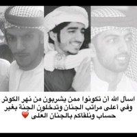 @R_aldrkany
