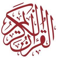 QuranNsunnah