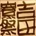 @yoshidaryosai