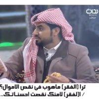 @al__shammery