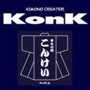 KonK.jp