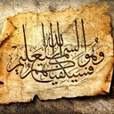 ✬ Ameen Abd Alraziq✬