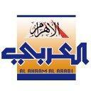 Al-Ahram Al-Arabi