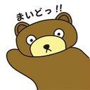 押井徳馬(おしーとクマ)@FF外からみてる