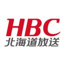 HBC北海道放送公式アカウント