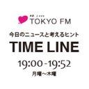 TOKYO FM 「TIME LINE」