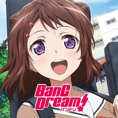 Bang dream!の画像 p1_19