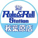 Role&Roll Station秋葉原