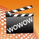 WOWOW映画