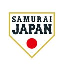野球日本代表 侍ジャパン 公式