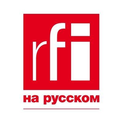 RFI на русском