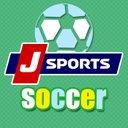 J SPORTS フットボール公式