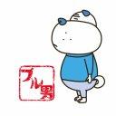 【公式】ブル男@ニッカン