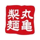 丸亀製麺【公式】