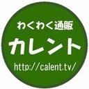 カレント店長(柄沢)