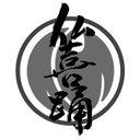 四天王寺大学YOSAKOIソーラン部仏喜踊