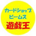 ビームス 遊戯王 情報発信用アカウント
