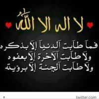 @qariqarima