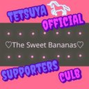 ♡The Sweet Bananas♡