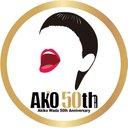 和田アキ子 AKO50th(公式)