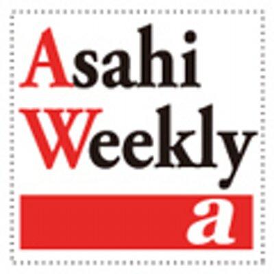 朝日ウイークリー | Social Profile