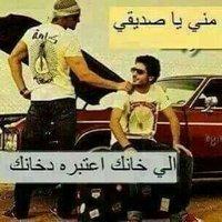 @mawad1w