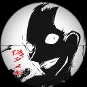 ダメギ@黒い人