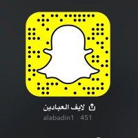 @alabadin1