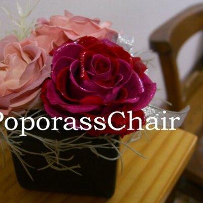 poporasschair | Social Profile