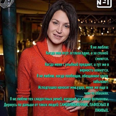Svetlana (@SvAhmetova81)