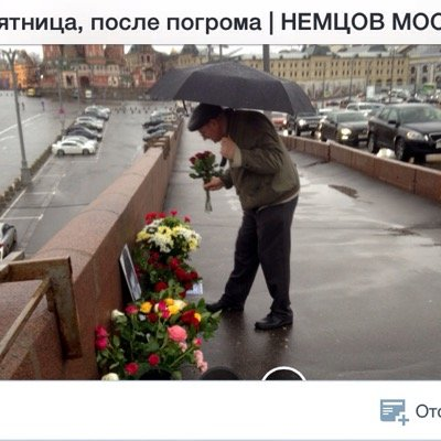 Вячеслав (@wzirHYBzewBlDDG)