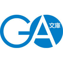 GA文庫公式 Social Profile