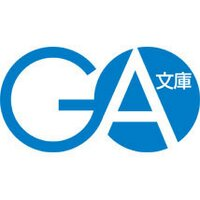 GA文庫公式 | Social Profile