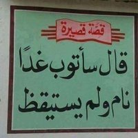 @khalid549790931