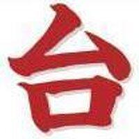 台湾新聞 | Social Profile