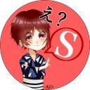 Suzuki_sen_sen_