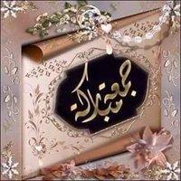 @Frz_Qatrsh