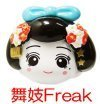 京都舞妓 Freak Social Profile