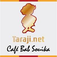 @CafeBabSouika