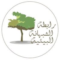 @alshabhanah