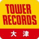 タワーレコード大津店